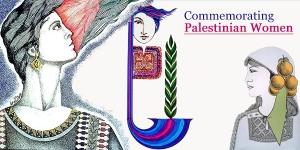 Palestinian Women Banner(2)