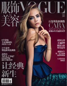 cara-delevingne-by-patrick-demarchelier-for-vogue-china-june-2013-7